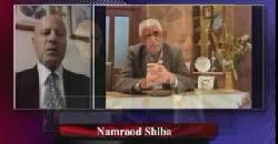 A special live coverage to celebrate the life of and to commemorate Rabi Shmaiel Nanno (1959-2016).