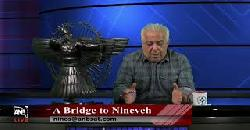 A bridge to Nineveh- by Ninos Ternian