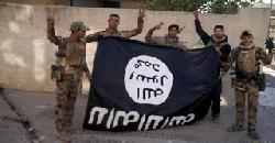The Men Who Liberated Mosul from Islamic State ( IS)