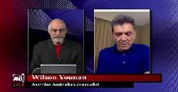 Exclusive discussion with Wilson Yonan [Assyrian Australian Journalist] hosted by David Albazi