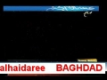 بغداد Baghdad song great