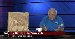 A bridge to Nineveh-